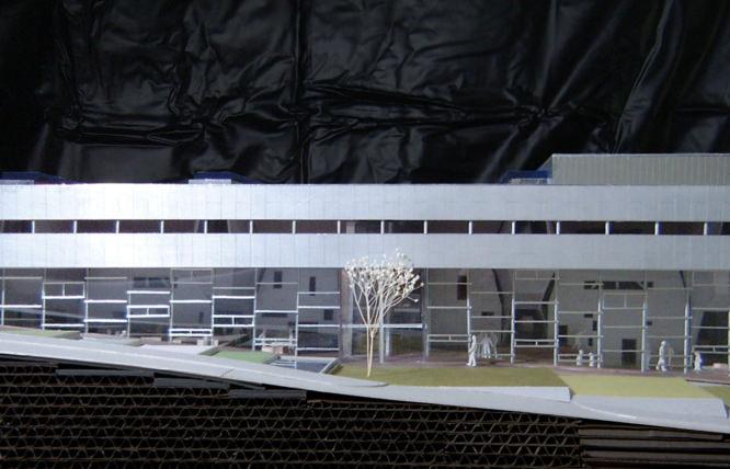 西有田町タウンセンター
